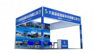 辽宁:大连富森智能科技有限公司将重装亮相山西中阳黑木耳产业高质量发展大会