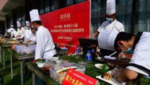 云南省南華縣野生菌美食節烹飪決賽舉行 無觀眾體育館角逐金