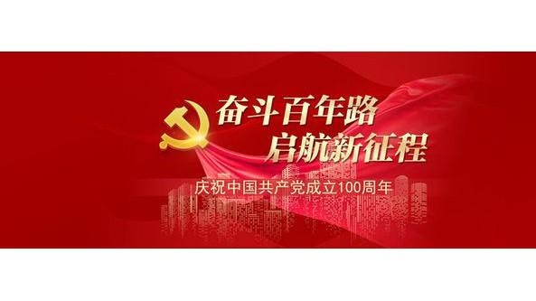 浙江省海曙区助力四川省喜德县迎来大球盖菇丰收季