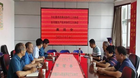 陕西省宝鸡市农科院举行羊肚菌高效栽培和食用菌生产技术协作会议