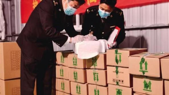 西藏林芝海关助力松茸出口澳门 拓宽企业销售渠道