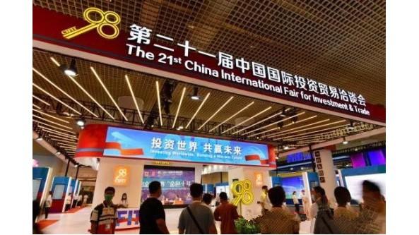 陜西柞水木耳系列產品登上第二十一屆中國國際投資貿易洽談會