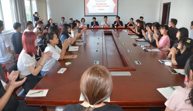 湖北省随州香菇学院开学典礼顺利举办